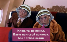 """Интернет """"вспыхнул"""" мемами и фотожабами из-за планов """"Роскосмоса"""" на корабль Маска Crew Dragon"""