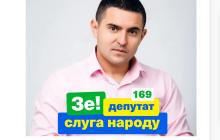 """Кандидата """"Слуги народа"""" Куницкого уличили в двойном гражданстве - разгромные факты и кадры"""