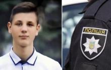 Загадочная гибель 14-летнего Дениса Чаленко в Прилуках: найдена улика, которая изменила все