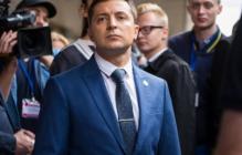 """Зеленский """"решил"""" объявить о своем намерении """"отказаться"""" от должности президента Украины - СМИ"""