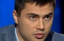 Нардеп: Закон о самоуправлении на Донбассе исключает федерализацию Украины