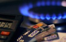 В Украине взвинтили цену на газ для населения еще на 35%