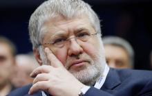 """Коломойский призвал Украину начать дружить с Россией и забыть о войне: """"Они сильнее"""""""