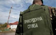 Никто никуда не едет: в погранслужбе опровергли информацию об отмене ограничений на въезд россиян в Украину