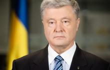 """Порошенко обратился к Зеленскому и правительству: """"Украиной править - не вечер юмора проводить!"""""""