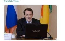 """Фото дня: россияне отправили на переговоры в Мюнхен чиновника Гордеева, до боли похожего на... """"ну, вы поняли"""""""