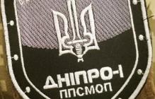 """Враг вздрогнет: """"Днепр-1"""" возвращается на территорию проведения ООС - подробности"""