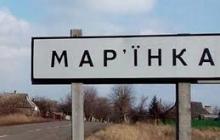 В Марьинке прогремел смертельный взрыв: обнаружены первые погибшие - фото