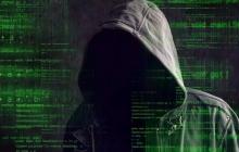 Слишком крупно играли: спецслужбы США поймали хакеров из Украины на мошенничестве с ценными бумагами