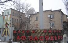 В Донецке из-за боев полностью остановлена добыча угля на шахте им. Засядько, шахтеры спасены