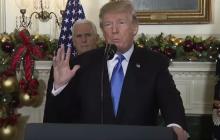 Трамп, не испугавшись угроз Палестины и Иордании, признал столицей Израиля Иерусалим