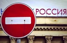 Русскоязычные книги, музыка и фильмы: в Тернопольской области запретили культурный продукт страны-агрессора