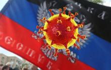 """В """"ДНР"""" будут везти больных коронавирусом из России, больницы Донецка готовятся к массовому приему инфицированных"""