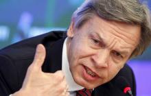 "Пушков оскорбил Турчинова из-за Boeing 737: ""Всему миру очевидно"""
