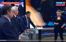 Неудобная правда Бабченко про расстрел в Крыму вызвала скандал в прямом эфире росТВ: появилось видео