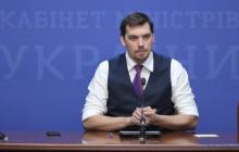 С Гончаруком пытаются договориться: премьер поделился, что творится в его кабинете