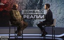 Кривонос: рассказал, почему беспрепятственный выход боевиков из Славянска был изменой