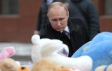 Трагедия в Кемерове в тактике Кремля: Путин цинично использует смерти детей для усиления антизападной и антиукраинской истерии в РФ - политолог