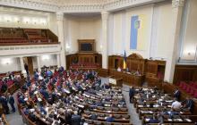 Стало известно, сколько заплатит Украина за роспуск Зеленским Верховной Рады