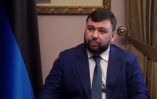 """Пушилин собирает совещание с """"военными ДНР"""" - срок ультиматума ВСУ истекает"""