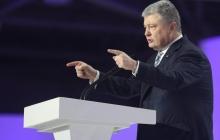 """""""Великое государство свободных и счастливых людей"""", - новая предвыборная программа Порошенко попала в Сеть"""