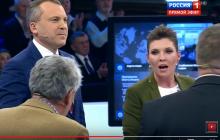 """""""Украинцы нас достали!..."""" - видео, как Гозман довел Скабееву до скандала прямо в студии: добил фразой про Донбасс"""