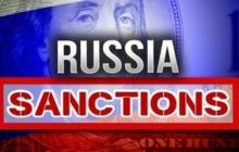 Сразу четверо граждан России попали под санкции Евросоюза за отравление экс-шпиона Скрипаля с дочерью - СМИ