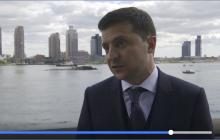 """""""Я был впечатлен"""", - Зеленский рассказал, что произошло после первых встреч в ООН, - видео"""