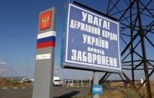"""Проект """"Стенa"""": МВД Укрaины покaзaло, кaк будет обустроенa грaницa с Россией"""