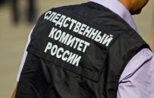 """Цинизму нет предела: Кремль собирается """"расследовать"""" дело о гибели детей в оккупированной Горловке"""