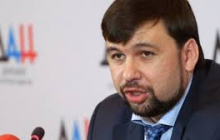"""""""""""ДНР"""" готова к прямым переговорам с Украиной"""", - Пушилин"""