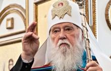 Статус патриархата для ПЦУ: Филарет назвал судьбоносное условие