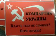 СБУ пресекла провокацию на 9 мая по заказу России: проведен обыск у Симоненко и в КПУ – кадры