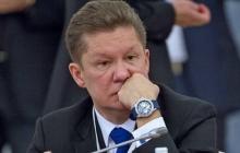 """""""Северный поток-2"""" провален, положение Кремля отчаянное - в РФ планируют строительство нового газопровода"""