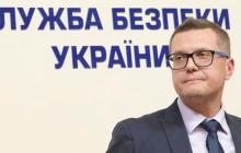"""В партии """"Слуга народа"""" высказались о реформе СБУ и отставке Баканова"""