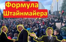 """Геращенко: """"Все предыдущие годы нам удавалось не попасть в ловушку Кремля. Теперь нас туда затягивают"""""""