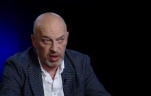 Жителям ОРДЛО дадут 60 суток на выезд в Украину: Тука резко предупредил Зеленского