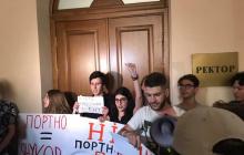 Токсичность доказана: ректор КНУ отменил решение о восстановлении Портнова - кадры с места событий