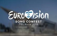 """""""Евровидение - 2019"""" под угрозой срыва: спецслужбы Израиля привели в полную боевую готовность"""