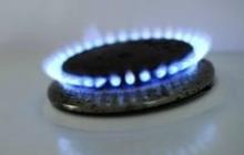 Мариуполь переходит на экономный режим потребления газа