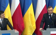 """""""Мы требуем"""", - президент Польши Дуда сделал обращение на встрече с Зеленским"""