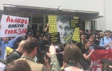 """""""Мусора, руки уберите"""", - под МВД произошло задержание главы ГПК Шабунина и драка с активистами - кадры"""