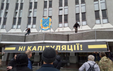 "Мэр Днепра Филатов: завтра мы снимем ваш баннер ""Ні капітуляції"", и у меня есть причина"
