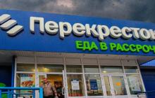 В России начали продавать еду в кредит - детали скандального решения