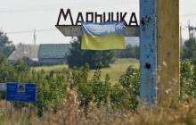 Оккупанты убили мирного жителя Марьинки: Жебривский поделился подробностями трагедии