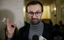 Лещенко назвал громкую фамилию ТОП-чиновника, чью жену арестовали с €650 000 в кармане, - Сеть потрясена