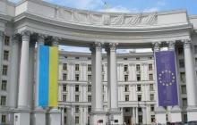 Украина приняла фундаментальное решение по Венесуэле, Мадуро и Гуайдо