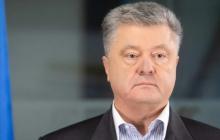 """Порошенко выступил перед собравшимися у офиса ГБР: """"Время собирать камни настало!"""""""