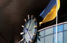 """Зачем Украине нужен переход на """"зимнее"""" время и как его """"пережить"""""""