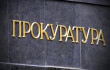 """Луценко объяснил, почему """"не сажает"""" VIP-коррупционеров, и рассказал об очередном """"улове"""" – кадры"""